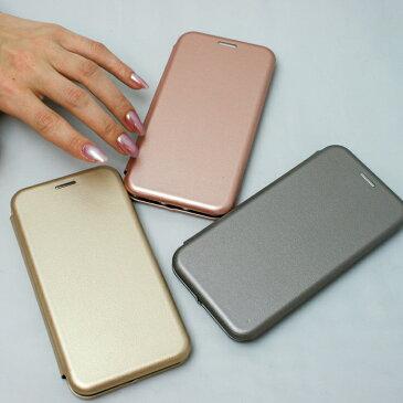 [GinzaBox]iphone 8 plus ケース キラキラ iphone 8 plus ケース スヌーピー iphone 8 plus ケース リング iphone 8 plus ケース ケイトスペード iphone 8 plus リング付きケース iphone 8 plus クリアケース iphone 8 plus ケースiface iphone 8 plus ケース 革