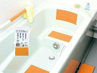 マーナG+すべりにくいスーパー浴室シート(2枚入り)【送料無料】