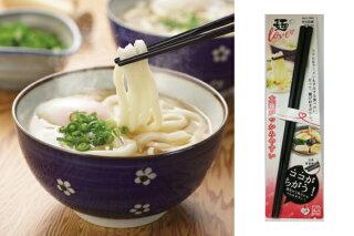 パール金属麺LOVE麺がすべらない先5角箸23cmC-7332