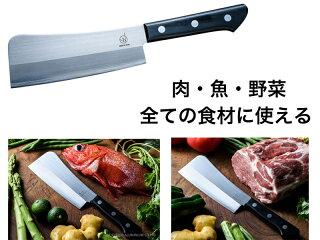 【軽くて切れ味抜群!扱いやすい先重心の中華包丁】ワンズナイフ155【送料無料】