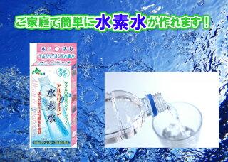 【送料無料】アルカリイオン水素水(水素発生カートリッジ