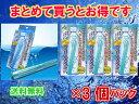 【ご家庭で簡単にアルカリイオン水が作れる】ペットボトル用アルカリイオン水還元製水器 クリスタルH2O 3本セット【送料無料】
