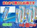 【ご家庭で簡単にアルカリイオン水が作れる】ペットボトル用アルカリイオン水還元製水器 クリスタルH2O 4本セット【送料無料】