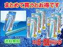 【ご家庭で簡単にアルカリイオン水が作れる】ペットボトル用アルカリイオン水還元製水器 クリスタルH2O 5本セット【送料無料】