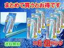 【ご家庭で簡単にアルカリイオン水が作れる】ペットボトル用アルカリイオン水還元製水器 クリスタルH2O 6本セット【送料無料】