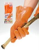 野菜の皮むきグローブムッキーレギュラーサイズオレンジ
