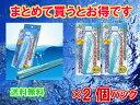 【ご家庭で簡単にアルカリイオン水が作れる】ペットボトル用アルカリイオン水還元製水器 クリスタルH2O 2本セット【送料無料】