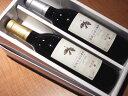 【甘口】高畠ワインまほろばの貴婦人 ハーフサイズ 360ml赤&白2本セット【化粧箱入り】