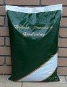 ハイブリッド プレミアム ガーデニング 一般園芸用土 14リットル3袋 送料無料・他品同梱不可*関東甲信越地域以外は出荷地からの関係で別途送料が発生します