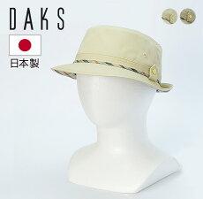 送料無料!《ダックス/DAKS/アルペンハット》日本製アルペンハット/メンズ/帽子/ハット【RCP】