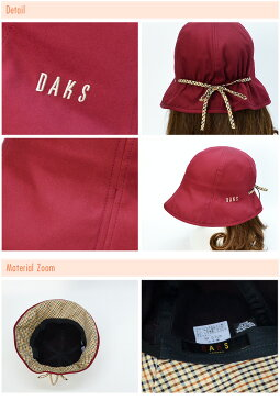 送料無料【DAKS 帽子】ダックス 日本製 UV 紫外線カット 綿100% つば広 チューリップハット レディース 帽子 春夏秋冬 母の日 ギフト