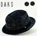 おしゃれ サファリハット 送料無料【DAKS メンズ 帽子】ダックス ...