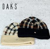 送料無料!《ダックス/DAKS/キャップ/帽子》日本製チェック柄ニットキャプ/ニット帽/帽子/メンズ/ニット帽【RCP】