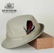 キャッシュレス帽子5%還元送料無料/STETSON(ステットソン)アルペンハット/ハット/メンズ/中折れハット/アルペン帽子【RCP】