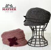 キャスケット帽子レディース送料無料【MAYSER】マイサーウールMIXキャスケットレディースかわいいおしゃれ帽子キャスケット秋冬帽子