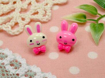 【30%off】【CC】アクセサリーパーツ ピンクの蝶ネクタイうさぎ 4個 【】