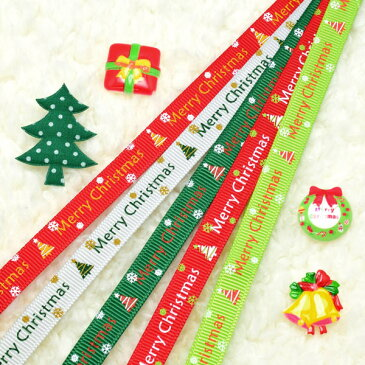 10mm Merry Christmas ツリーと結晶のリボン 全5色 2m Xmas