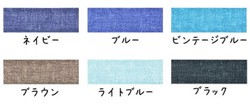 40mm 両面デニム風プリントリボン 2m (全6色) [KAL]
