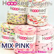 Hoooked Zpagetti(柄) MIXピンク 120m巻 (全15色)【宅配便】