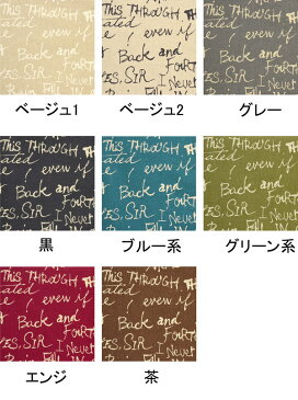 《生地》  綿麻キャンバス 手描き風英字 10cm KEIFABRIC ケイファブリック MAT2907