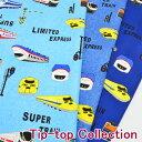 まんま母さんのりぼんで買える「【A】 《生地》 スーパートレイン 10cm Tip top collection DT10063S 再入荷なし」の画像です。価格は104円になります。