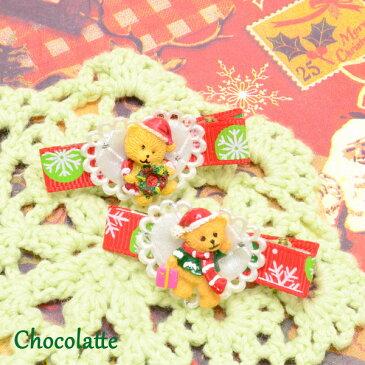 ●ちょこらって クリスマスシリーズ ヘアクリップ くまちゃんサンタ 1個 (全2色)【再入荷なし】