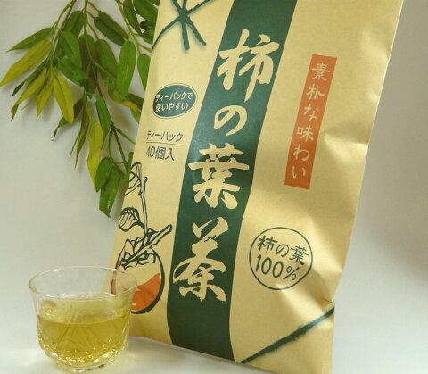 ご家族の健康維持に!柿の葉茶ティーパック