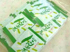 エコなお徳用パックヨード(ヨウ素)の摂取に! ☆お徳用☆ 昆布茶 50袋入 【YDKG-tk】