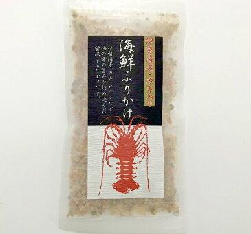 三重県産伊勢海老、カキ、いりこ、焼きのりの美味しさを詰め込んだ伊勢海老入りの海鮮ふりかけ