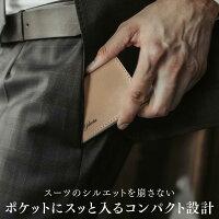 スーツのポケットにスッとはいるコンパクト設計