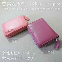 カラーバリエーション_ピンクとパープル