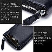 キャッシュレス時代に適応したスマート小銭入れ財布