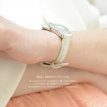 MORELLATO社製交換用の腕時計ベルトBOLLE