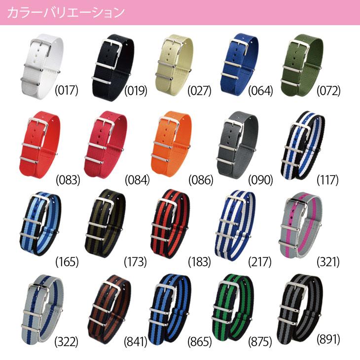腕時計用リボンベルト ナイロンTYPE NATOストラップ 141601S レディースカシス製【楽フェス_ポイント5倍】