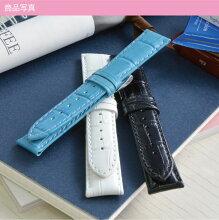 MORELLATO社製交換用の腕時計ベルトTANGO