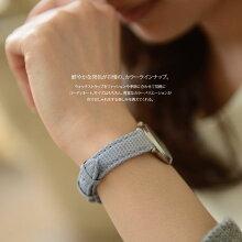 MORELLATO社製交換用の腕時計ベルトVIOLINO