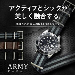 モレラート社製時計ベルトARMY(アーミー)イメージ