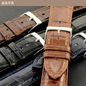 CASSIS製交換用の腕時計ベルトADONARA