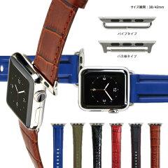300種類以上のバンドから自分だけのアップルウォッチにカスタマイズ!Apple Watch専用パーツ時...