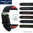 BIKING (バイキング) ラバー U3586977 イタリア モレラート MORELLATO社製 時計ベルト 腕時計ベルト 時計バンド 腕時計用バンド交換 時計 ベルト 腕時計 ベルト 時計 バンド