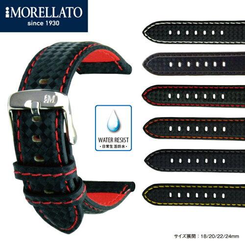時計 ベルト 時計ベルト ラバー MORELLATO モレラート BIKING バイキング u3586977 18mm 20mm 22mm...