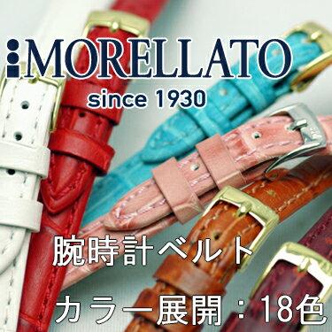 時計ベルト 時計 ベルト カーフ 牛革 MORELLATO モレラート BOLLE ボーレ x2269480f 12mm 13mm 14m...