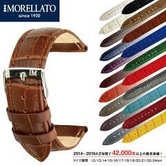 当店取扱い時計ベルト人気NO.1!!全17カラーから選べます。サイズ展開:12mm,13mm,14mm,15mm,1...