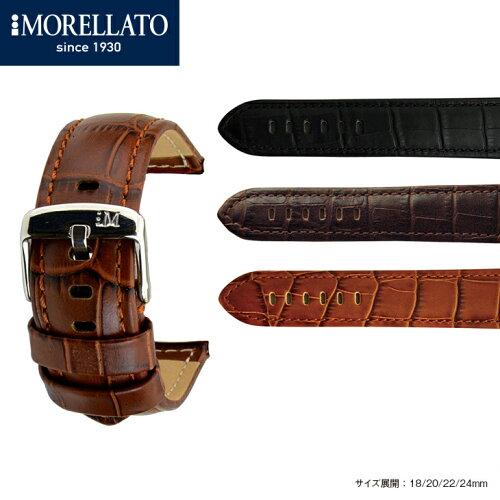 時計 ベルト 時計ベルト カーフ 牛革 MORELLATO モレラート BOTERO ボテロ u2226480 18mm 20mm 22m...