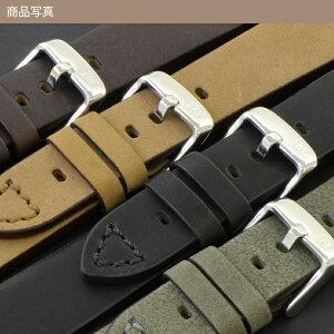 MORELLATO社製交換用の腕時計ベルトBRAMANTE