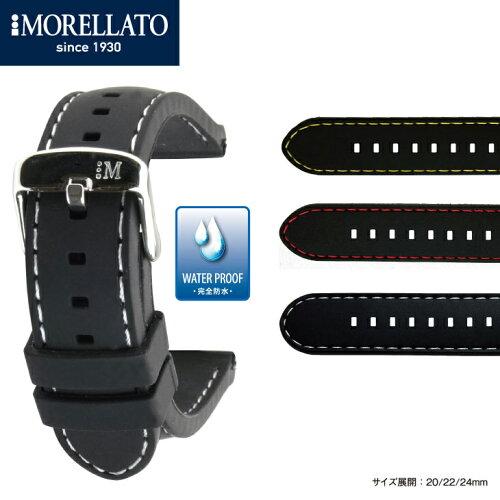 時計 ベルト 時計ベルト シリコンラバー MORELLATO モレラート CAREZZA カレッツァ u3844187 20mm ...