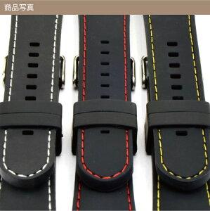 MORELLATO社製交換用の腕時計ベルトCAREZZA