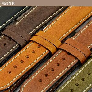 MORELLATO社製交換用の腕時計ベルトCEZANNE