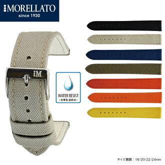 看著帶手錶帶義大利 morellato、 方帶 CORDURA/2 (Cordura 點對點) Cordura 手錶帶 U2779110 MORELLATO 手錶帶手錶皮帶手錶皮帶手錶錶帶