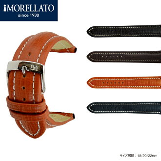 Calf watch band TIPO BREITLING CUOIO (Tipo Breitling Kojo) U 2266 632 MORELLATO (Morella at) for wrist watch watch watch belt! 6, 300